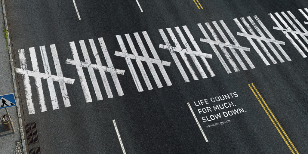 Road Safety Ad